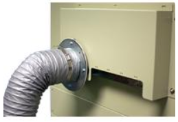 Инжектор холодного/тёплого воздуха